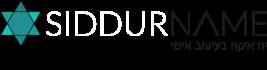 מיסידורניים - חנות מקוונת למוצרי יודאיקה