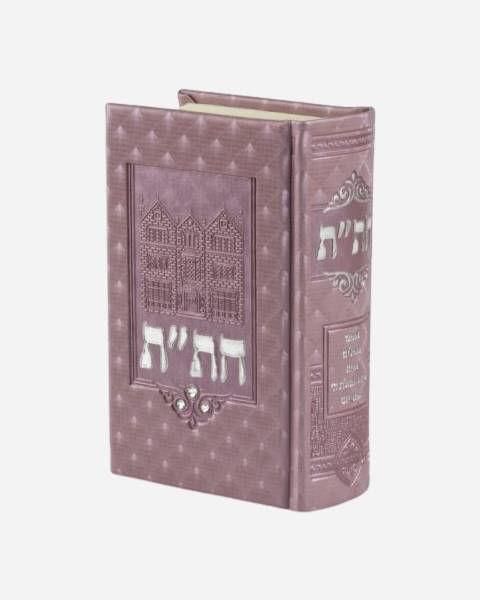 ספר חתת משובץ אבני סברובסקי