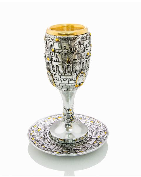 כוס קידוש אבני ירושלים